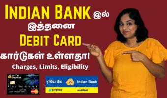 Indian-Bank-Debit-Card-Types