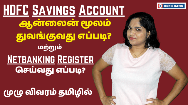 How To Open HDFC Savings Account Online