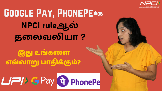 Third Party UPI Aps (Google Pay, PhonePe) In Trouble Because of NPCI's New Rule