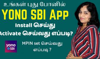 YONO-SBI-App