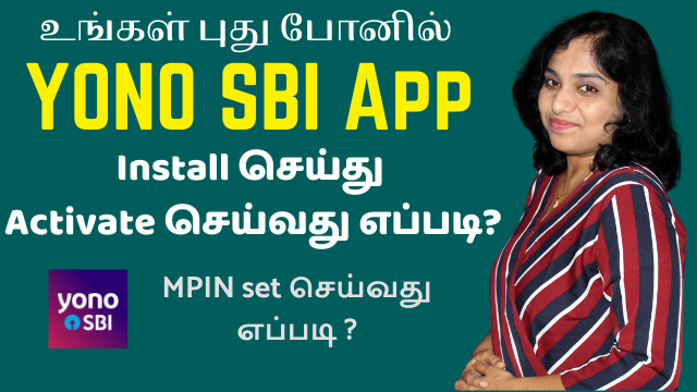 How To Install, Activate YONO SBI App And Set MPIN When You Change Your Phone