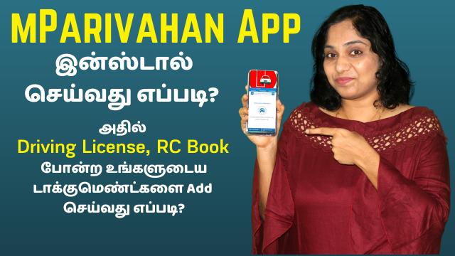 Install mParivahan App