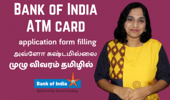 BOI-ATM-Card-application-form