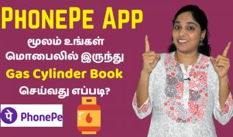 Book-LPG-Cylinder-Using-PhonePe-App