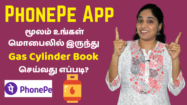How To Book LPG Cylinder Using PhonePe App