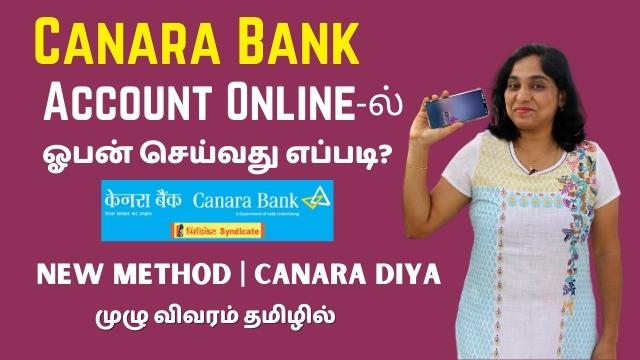 How To Open Canara Bank Account Online?