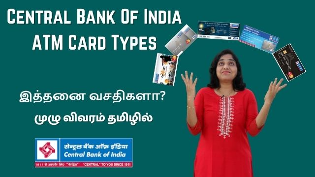 Central Bank Of India ATM Card Types - Eligibility, Features, Charges, Limits | Types of CBI Debit Cards