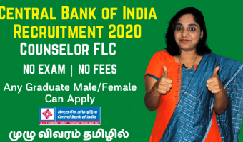 Central-Bank-of-India-Recruitment-2020