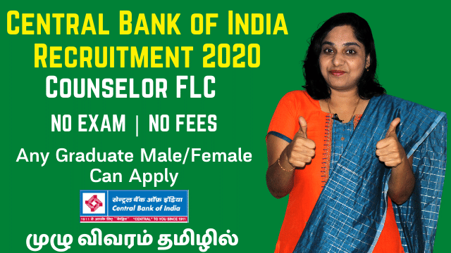 Central Bank of India Recruitment 2020 | Counselor FLC | Eligibility, How To Apply, Salary