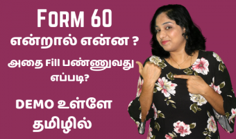 Form-60