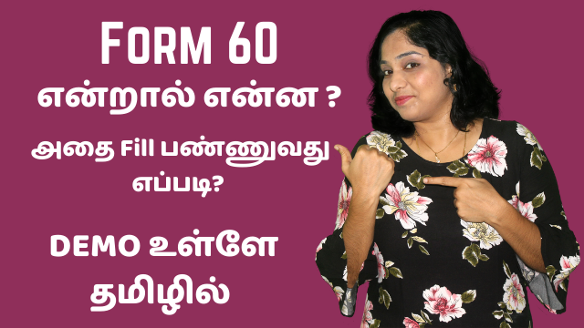 What is Form 60? How to fill Form 60?