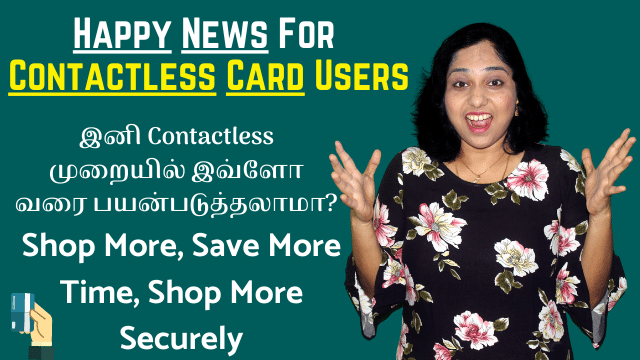 Happy News For Contactless Card Users | Shop More, Save More Time, Shop More Securely | Details Inside
