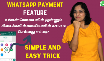 How-To-Enable-WhatsApp-Payment