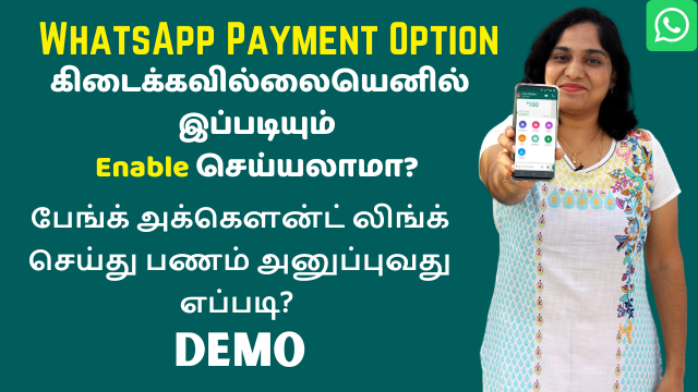 How-To-Enable-WhatsApp-Payment-Option