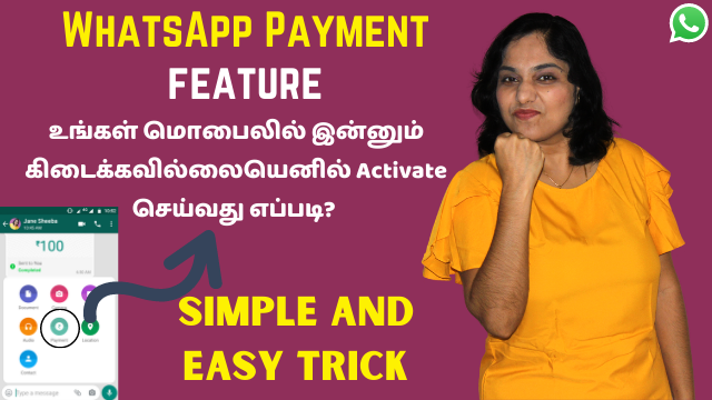 How To Enable WhatsApp Payment Option If It's Not Enabled For You? Simple, WORKING Trick Demo!