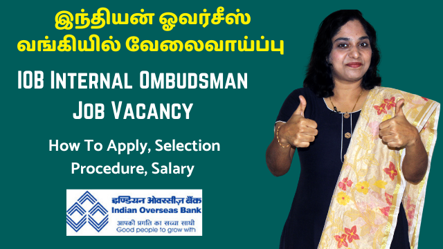 IOB Internal Ombudsman Job Vacancy - How To Apply, Selection Procedure, Salary, Recruitment Details