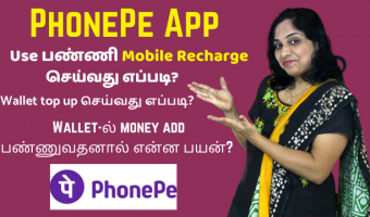 Mobile-Recharge-Using-PhonePe