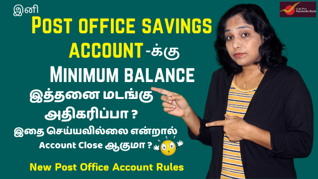 New Post Office Account Rules - Must Watch If You Have A Post Office Savings Account - Minimum Balance, Account Closure