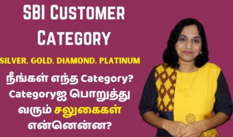 SBI-Customer-Category