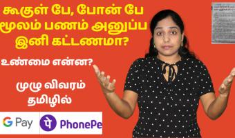 UPI-Apps-Like-Google-Pay-PhonePe-To-Start-Charging-Transaction-Fees