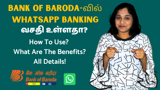 Bank of Baroda's WhatsApp Banking - How To Use? What Are The Benefits? All Details!