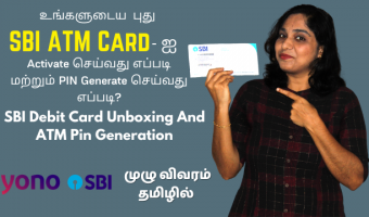 How-To-Activate-SBI-ATM-Card-And-Generate-PIN