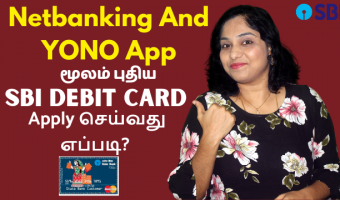 How-To-Apply-For-A-New-SBI-Debit-Card-Online