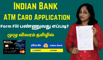 How-To-Fill-Indian-Bank-ATM-Card-Application-Form
