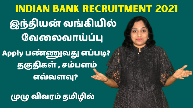 Indian Bank Recruitment 2021 - How To Apply, Eligibility, Fees, Selection Procedure, Salary - Complete Details