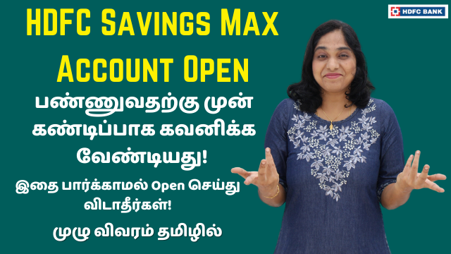 Watch BEFORE You Open A HDFC Savings Max Account - Features, Charges,  Eligibility Details