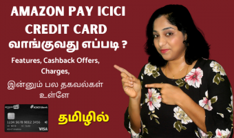 Amazon-Pay-ICICI-Credit-Card