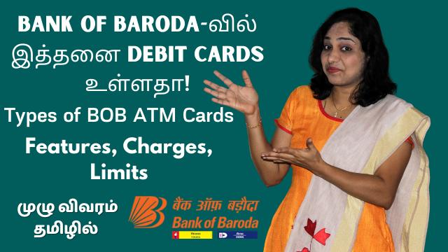 Bank of Baroda Debit Card Types