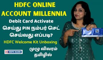 HDFC-Online-Account-Millennia-Debit-Card