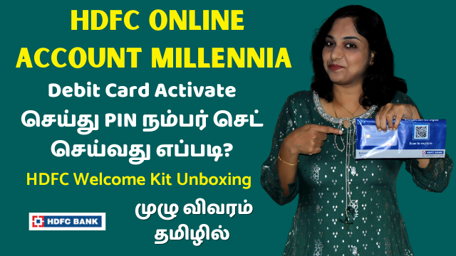 HDFC Online Account Millennia Debit Card Activation, Pin Generation | HDFC Welcome Kit Unboxing