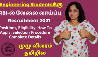 RBI-Recruitment-2021-Jobs-For-Engineering-Students