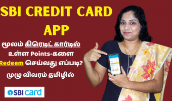 Redeem-SBI-Credit-Card-Rewardz-Demo