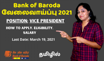 Bank-of-Baroda-Recruitment-2021