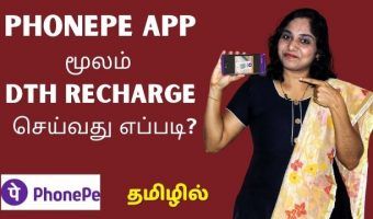 DTH-Recharge-Using-PhonePe-app