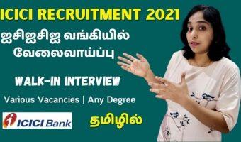 ICICI-Recruitment-2021