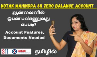 Kotak-Mahindra-811-Zero-Balance-Account-Opening-Online-Demo