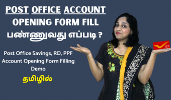 Post-Office-Account-Opening-Form