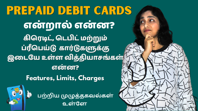 What Are Prepaid Cards? Features, Limits, Charges? Difference Between Debit, Credit And Prepaid Cards