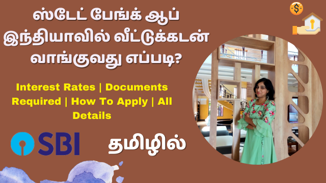 SBI Home Loan Process | Interest Rates | Documents Required | How To Apply | All Details