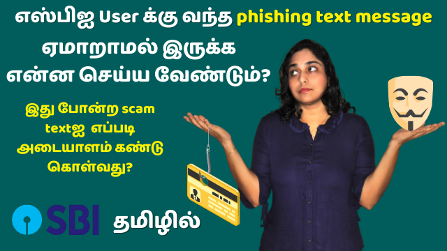 SBI Users Get Hit By A Text Phishing Scam | How To Identify A Scam Message And Safeguard Your Info?