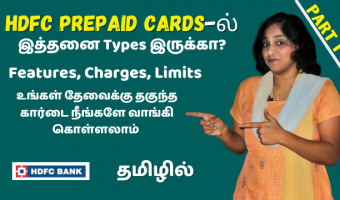 Types-Of-HDFC-Prepaid-Cards