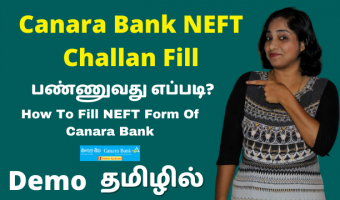 Canara-Bank-NEFT-Challan-Filling-Demo