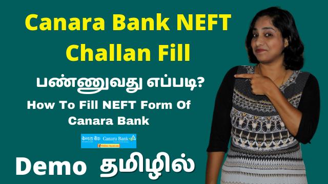 Canara Bank NEFT Challan Filling Demo | How To Fill NEFT Form Of Canara Bank