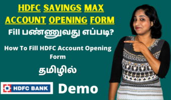 HDFC-Savings-Max-Account-Opening-Form
