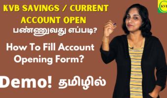 How-To-Open-KVB-Savings