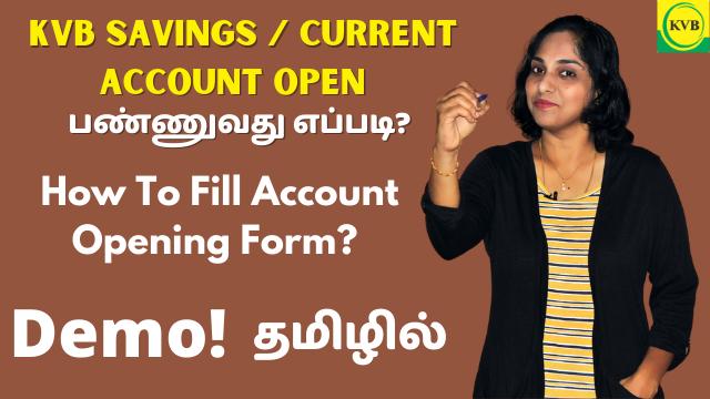 How To Open KVB Savings